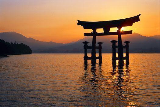 Japon torii for Vater japones